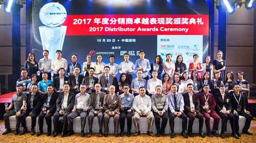 三大成长之星分销商,国际电子商情,北京南电科技,电子元器件分销商卓越奖