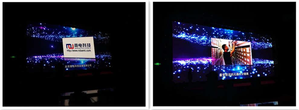 慧聪网,品牌盛会,北京南电科技,北京南电科技