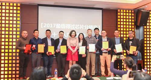 芯片分销商,北京南电科技